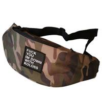 Down Hip Bag Camo